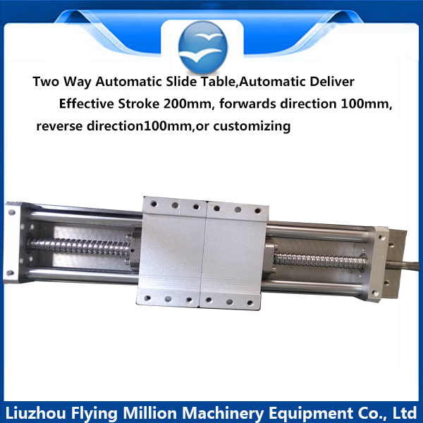 Linear Actuator system Linear Module Table two way automatic slide table effective stroke 200mm professional manufacturer of linear actuator system axes position linear guide way linear rail