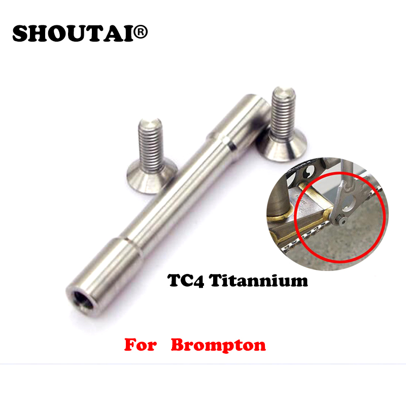 Bicycle Titanium Alloy Frame Hinge Shaft Bottom Tube Screw Shaft For Brompton Bike Frame Accessories  Cycling Part rockbros titanium ti pedal spindle axle quick release for brompton folding bike bicycle bike parts