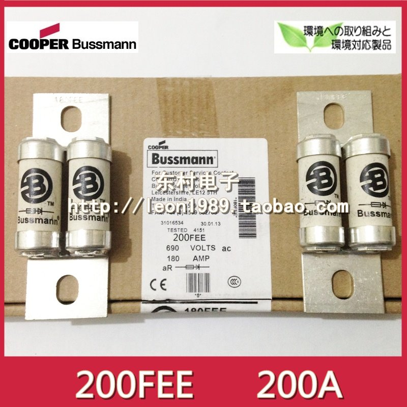 United States Cooper Bussmann BS88 Fuse Fuse double 200FEE 690V 200A direct selling rw7 10 200a outdoor high voltage 10kv drop type fuse