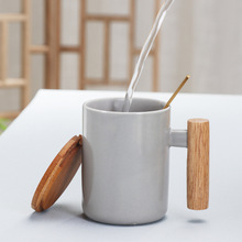 Simple Nordic Mark Ceramic Cup Creative Literary Coffee Wood Handle With Cover Spoon Gift Box