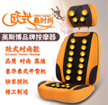 2015 Top sales rolling and shiatsu luxury massage cushion with heating function shiatsu back massager cushion for health care