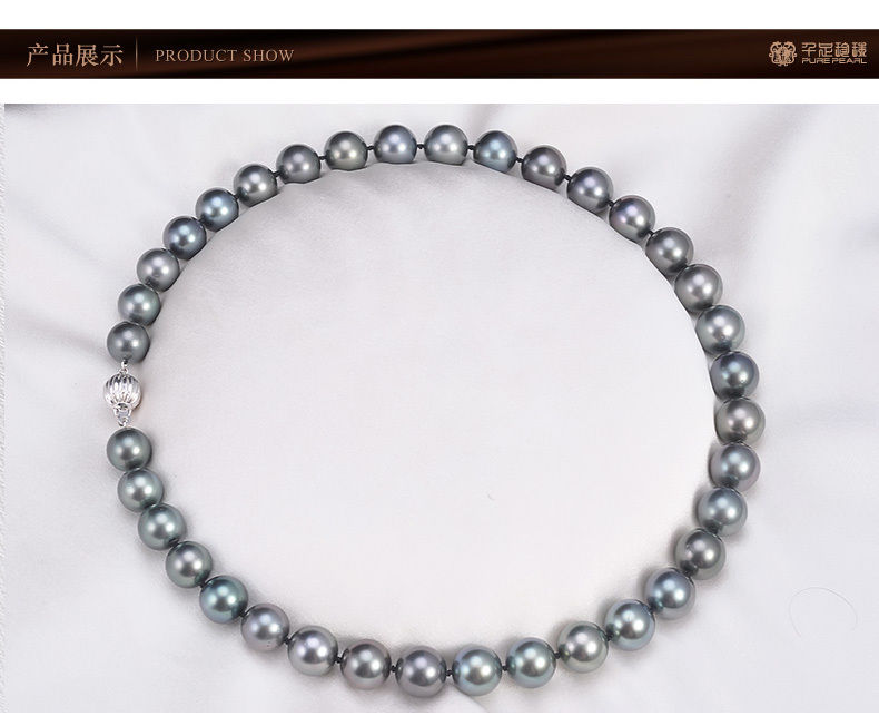 """Charming AAA 18""""9-10mm genuine black pearl necklace"""