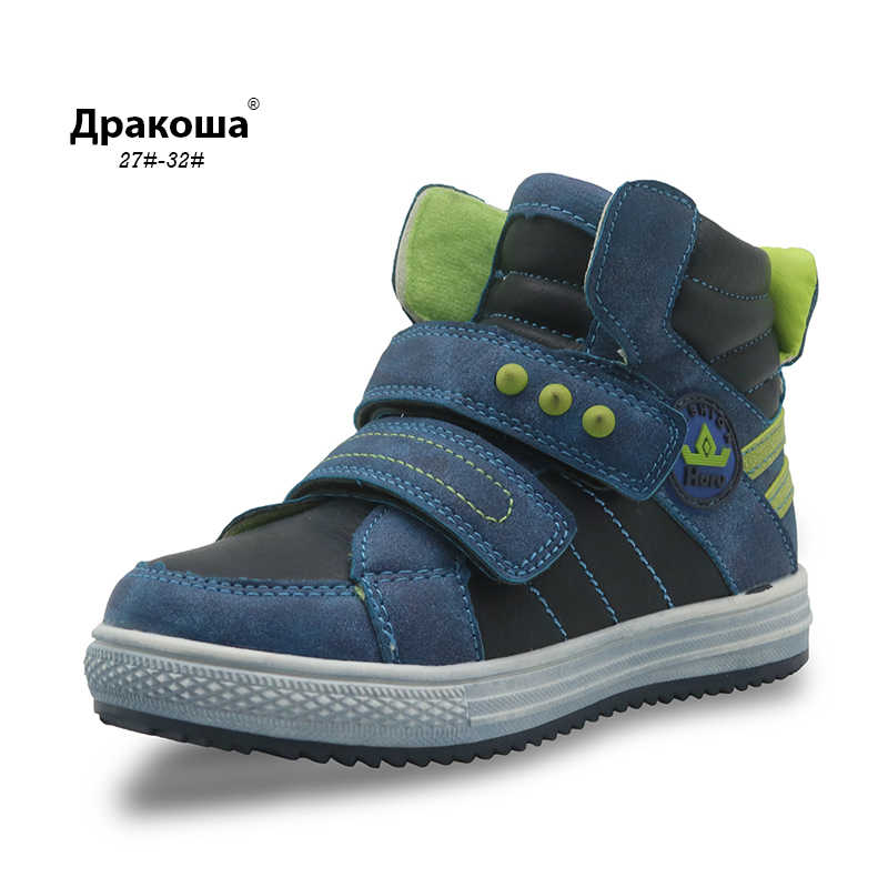 Apakowa Autumn Children's Shoes Pu leather Boys Shoes Toddler Kids Solid Ankle Boots with Rivet New Sport Shoes for Boys