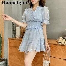 Plus Size 2019 Summer Korean Style Casual Cotton Short Sleeve Ruffles Blouse and Print Polka Dot Mini Dress Women 2 Pieces Set