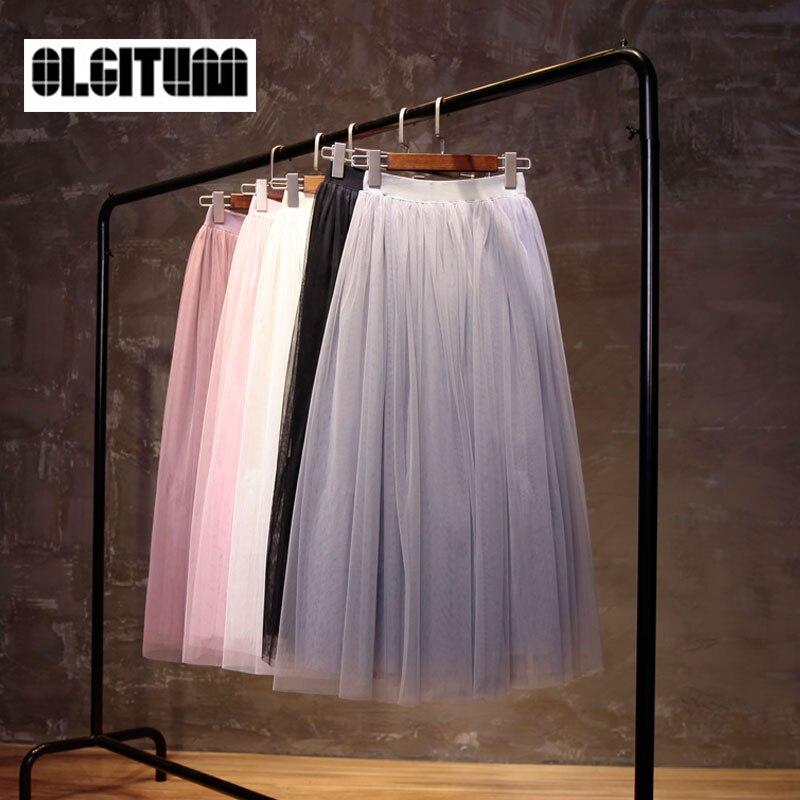 Длинные юбки 2017 доставка