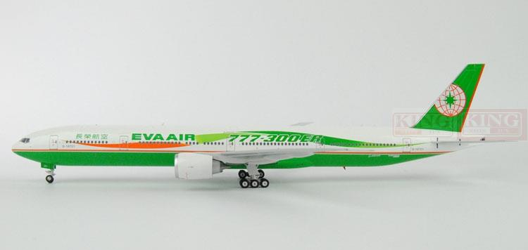 200002A B777-300ER B-16701 1:200 Eagle Taiwan Airlines commercial jetliners plane model hobby