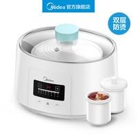 Midea Mini Electric Slow Cooker Automatic Ceramic Electric Stew Soup Porridge Pot
