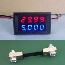 Wholesale 200V 0-100A DC Digital LED Voltmeter Ammeter Dual display  Amp Volt Meter + 100A shunt 12v 24v CAR Voltage and current