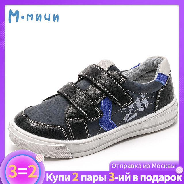 MMnun 2 = 1 ילדים סניקרס נעלי ילדים לנשימה בני נעל רך ילדי עור בני לעשות ישן אופנה גודל 27-36 ML3103