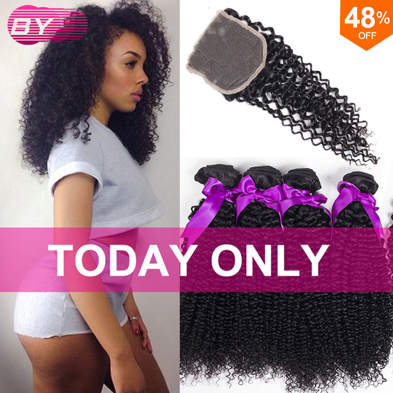 7a Brazilian afro Kinky Curly Virgin Hair With Closure Cheap With Closure Rosa Hair 4pcs Lot Human Hair Bundles With Closure