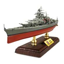 FOV 1/700 Scale Military Model Toys German Tirpitz Battleship Diecast Metal Warship Model Toy For Collection,Gift,Decoration цена и фото
