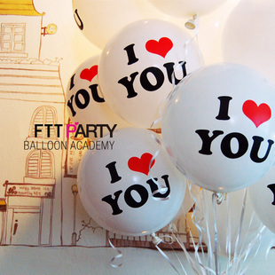 new arrived free shipping 100pcs i love u round latex balloon for