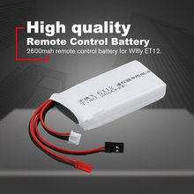 7.4V 2600mAh Rechargeable Remote Control Lithium Battery Transmitter Battery for Wlfly ET12 RC Models Parts Toys Battery high quality black white frsky accst taranis q x7 transmitter spare part protective remote control cover shell for rc models