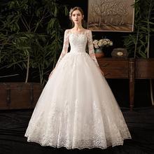 Mrs Win кружевное свадебное платье с длинным рукавом es новое роскошное мусульманское бальное платье свадебное платье на заказ Vestido De Noiva X