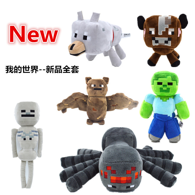 High Quality soft minecraft My world Coolie Creeper JJ Ender Baby Pig Plush Toys 16 26cm