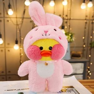 Image 4 - Pato de felpa LaLafanfan café de 30cm para niña, muñeco de peluche de dibujos animados Kawaii, muñecas de animales suaves, regalo de cumpleaños para niña, 1 ud.