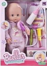 Muñeca Bebé de 40 cm – Desarrollo Juego Simbólico
