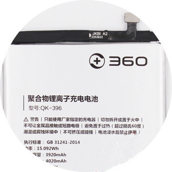 3.8V batteries Rechargeable Li-ion Li-polymer Built-in lithium polymer battery for 360 N4A F4S 1603-A03/A02 QK-396