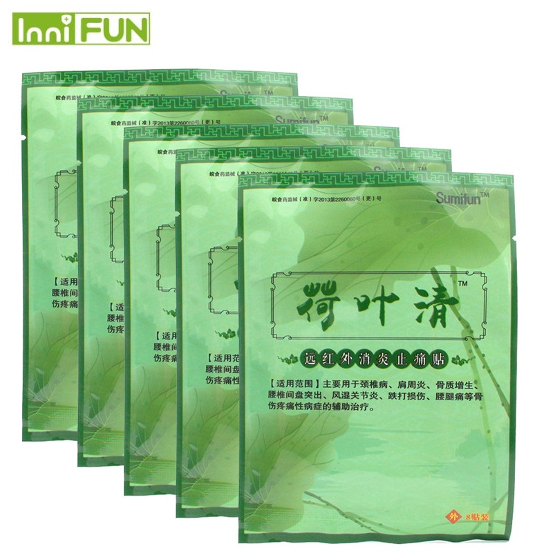 [8Pcs/24Pcs/48Pcs] Chinese medicine ointment for joints tens pain relief Body Massager medical health plaster pain patch K00508