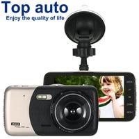 4 Dual Lens Car DVR Camera Dash Cam Video Camcorder GPS Navigation Rear View Mirror With