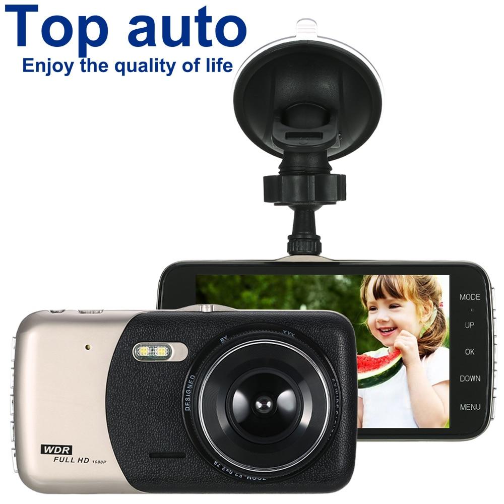 4 Dual Lens font b Car b font DVR Camera Dash Cam Video Camcorder font b