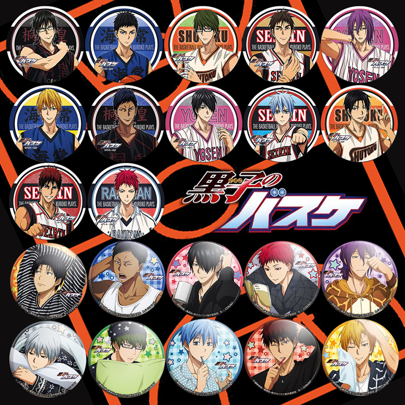 58MM Anime Badge kuroko no basket Akashi Seijuro Kise Ryota Daiki tetsuya High School Basket BADGE Pins BROOCH Animation Badge ...