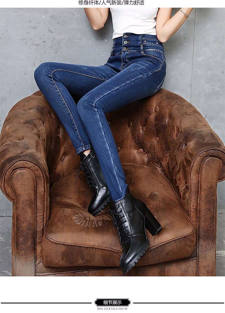 16 winter warm plus velvet thicken high waist women jeans female fleece stretch denim pencil pants women skinny jeans 9