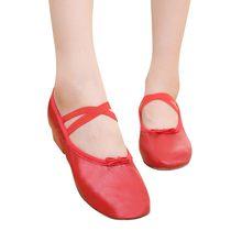 0bd55f4640 Mulheres Fundo Macio Sapatos Sapatos de Garra de Gato Crianças Adulto  Senhora Professor Sapatos de Sola Sapatos de Ballet femini.