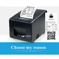 GPL80180I thermosensitive printer 80mm takeoff kitchen supermarket receipt small bill printer