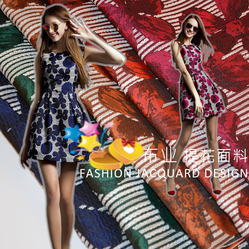 145cm yarn dyed jacquard fabric tutu dress high fashion jacquard dress fabric jacquard cloth