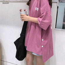 MUHAO Tidal short sleeve T-shirt woman in 2019 is lazy to wear clothes with a wide range of funerals T Shirt Women Youth fresh