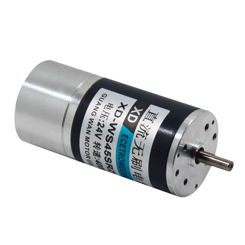 DC12V / 24V 3000RPM / 4000RPM 15W permanent magnet DC motor 45SRZ motor shaft speed brushless motor safe no spark dc 12v permanent magnet brushless direct motor positive reversal 10w 4000rpm speed regulating motors