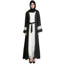 Babalet Womens' Elegant Modest Muslim Islamic Dubai Jilbab Long Sleeve Full Length Open Front Floral Lace Abaya with Belt EID
