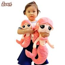 RYRY 3 Sizes Cute Stuffed font b Toys b font for Girls Kids Mermaid Plush font