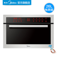 Midea Professional Electric Pizza Oven Cake Roasted Chicken Pizza Cooker Commercial Use Kitchen Baking Machine TPN26MSS