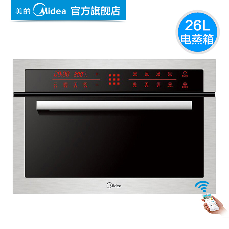 Midea Professional Electric Pizza Oven Cake roasted chicken Pizza Cooker Commercial use Kitchen Baking Machine TPN26MSS - SSL three groups of kebab ovens commercial electric oven machine