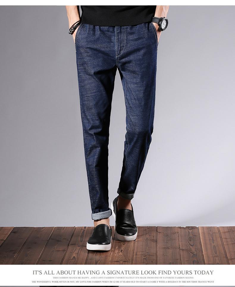 KSTUN Men's Jeans Elastic Waist Slim Leg Stretch  Solid Blue Casual Denim Pants Students Boys Male