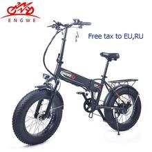 Электрический велосипед 48V12A Электрический 20 «4,0 шина электронного велосипеда алюминиевый складной 350 Вт Мощный электрический велосипед Горный/снег/пляж e велосипед