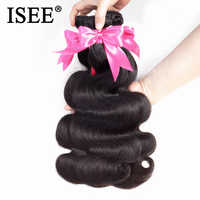 ISEE Indian Body Wave Virgin Hair Extension Unprocessed Human Hair Bundles 1 Bundle Hair Weaves Free Shipping Nature Color