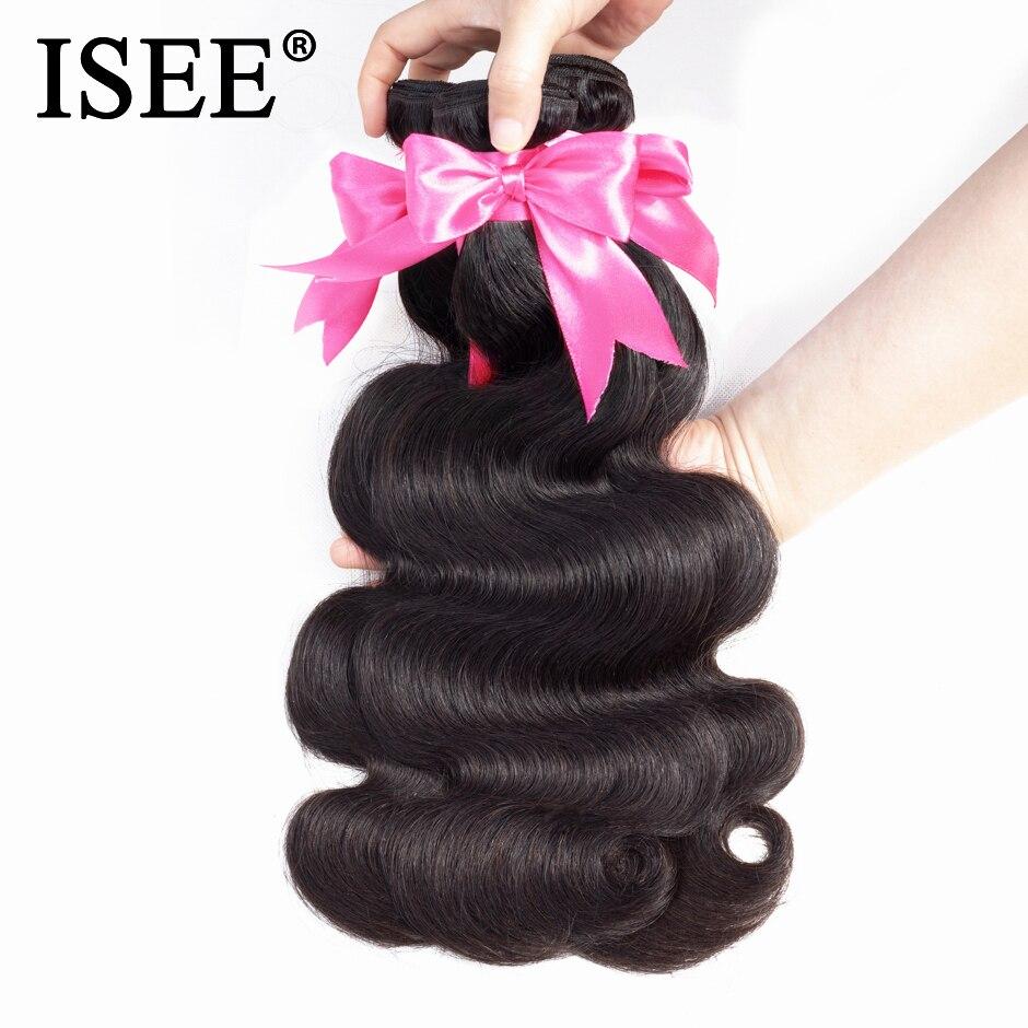 ISEE Indian Body Wave Virgin Hair Extension Unprocessed Human Hair Bundles 1/4/3 Bundles Hair Weaves Free Shipping Nature Color