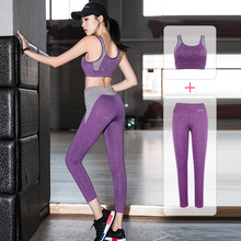2 Piece/Set Sport Suit Women Yoga Sets Tracksuit Fitness Slim Sportswear Workout Gym Wear Dance Running Clothes Plus Size XXL