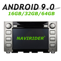 High configuration Octa Core Android 9.0 Car GPS For TOYOTA Sequoia Tundra 2014 16 navigation Radio bluetooth 64GB large memory