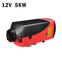 Car Warmer 5KW 12V Air Diesel Heater With Remote Control LCD Display For RV, RV Trailer, Truck, Boat