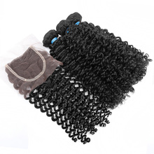3 Bundles Malaysian Curly Hair With Closure,100% Brazilian Virgin Hair,Top Quality Aliexpress YVONNE Hair Products,Color 1B