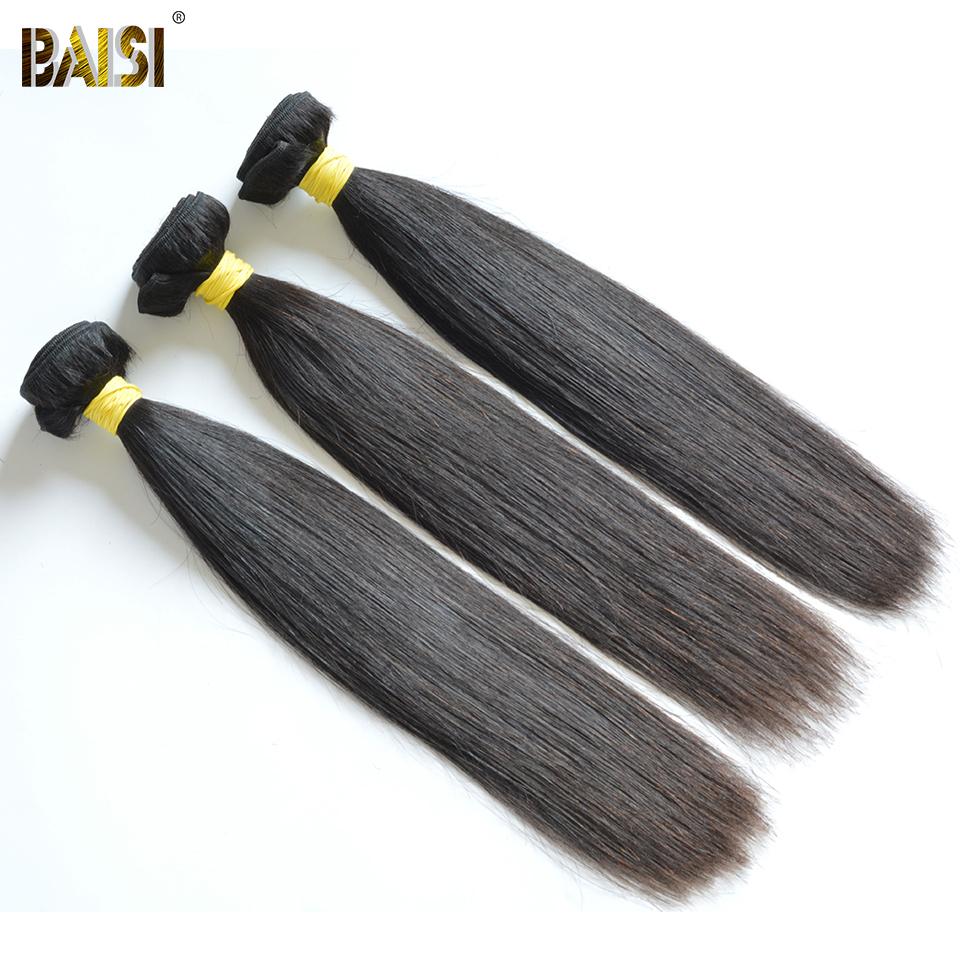высший типа parent Devon прямые волосы 100% выдвижение волос Love, Steven цвет без политики не шпатлевка Mag 5 шт./лот
