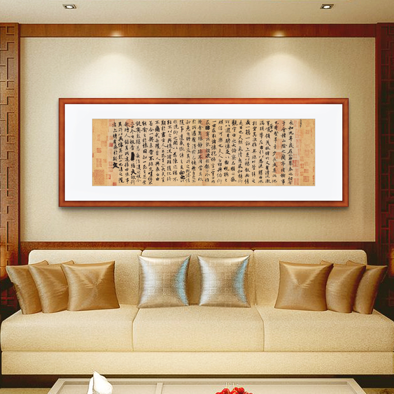 Aliexpress.com : Buy Chinese Calligraphy Art Painting