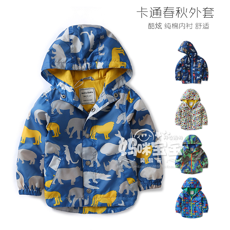 2018 Autumn child child baby with a hood windproof outdoor jacket children outerwear jacket thin Kid Jacket Waterproof Boy Coat