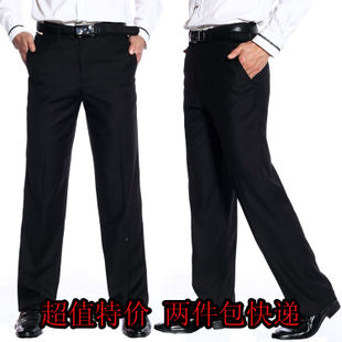 Summer thin male business casual western-style trousers formal men's straight men's clothing long trousers