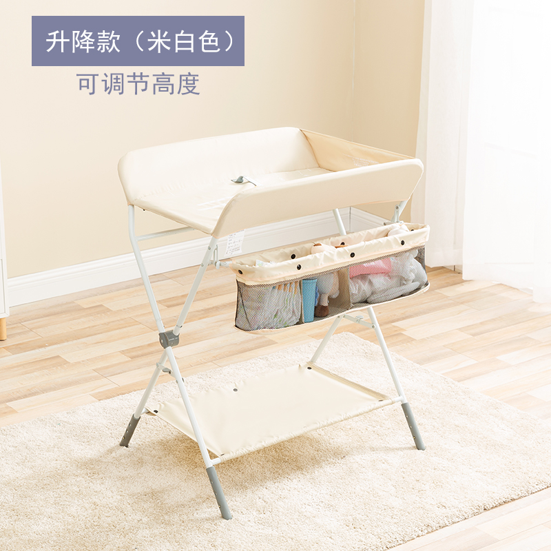 Diaper Table Baby Care Table Baby Changing Diaper Table Massage Multi-function Folding 2019 New Upgrade Shower Table