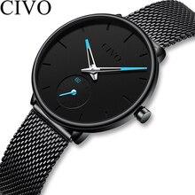 Модные женские часы CIVO, водонепроницаемые, стальной сетчатый ремешок, минималистичные женские часы, повседневные спортивные кварцевые часы, часы для женщин